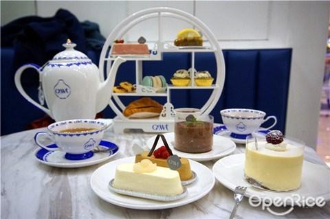 02月26日GAWT下午茶试吃召集喇