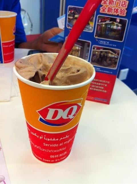dq冰激凌_餐厅 上海 中山公园 dq冰雪皇后 食评 dq                dq冰激凌的