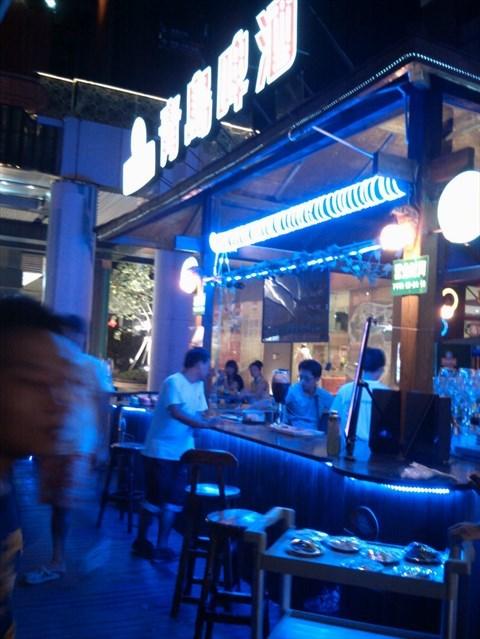 青岛啤酒扎啤城的相片