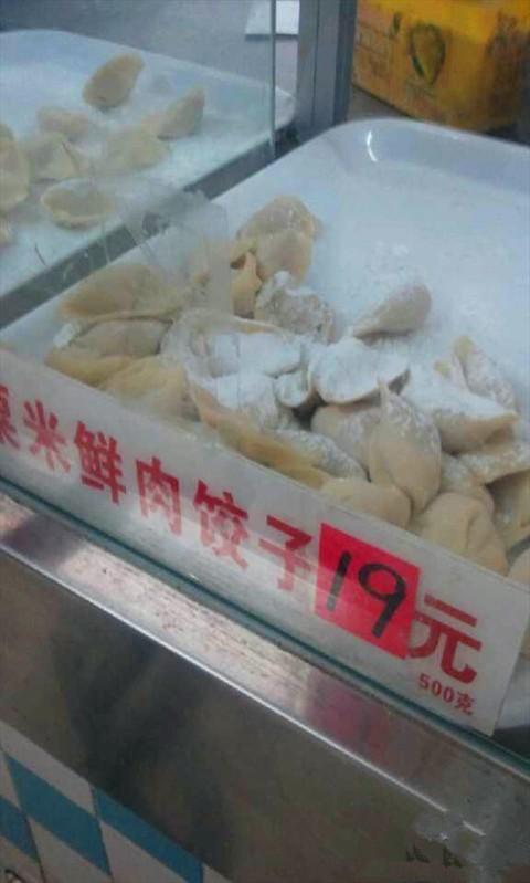 炳记饺子云吞店地址,电话,价格,评价,菜单,推荐菜