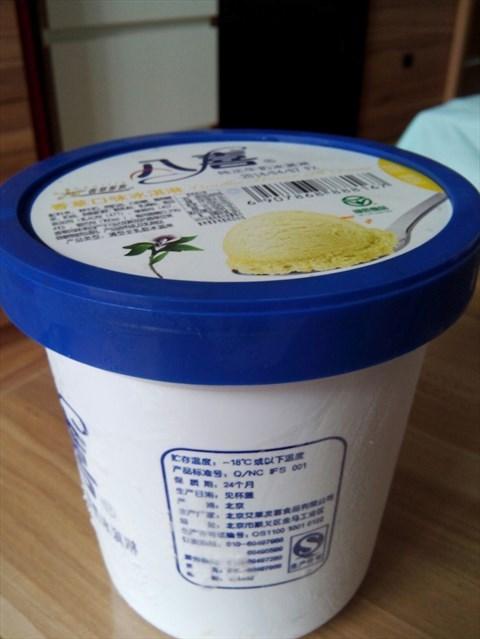 八喜冰淇淋的相片 - 龙华)