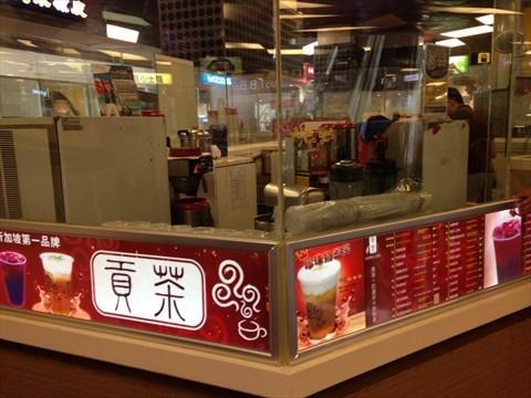 贡茶店2d平面设计图纸
