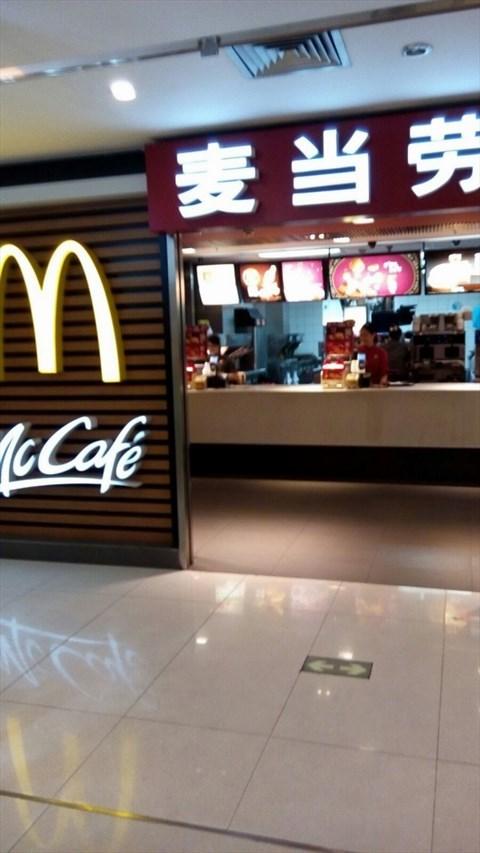 麦当劳的相片 - 火车站)