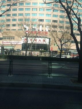 海底捞火锅餐厅图片大全 - 广州开饭喇